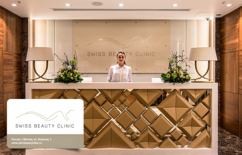 Swiss Beauty Clinic, Россия, Москва
