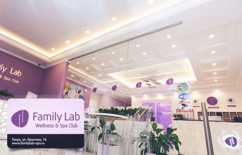 Family Lavender Club & City SPA Resort, Россия, Тверь